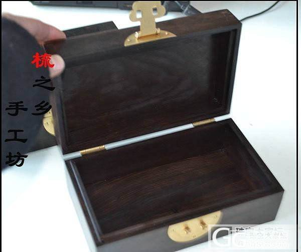 精美乌木翻盖首饰盒,坛友价230元哦_珠宝