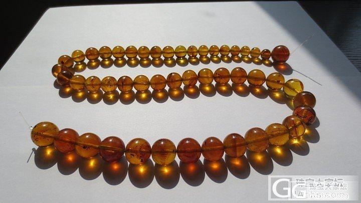 缅甸金棕珀单珠  可以DIY了_有机宝石
