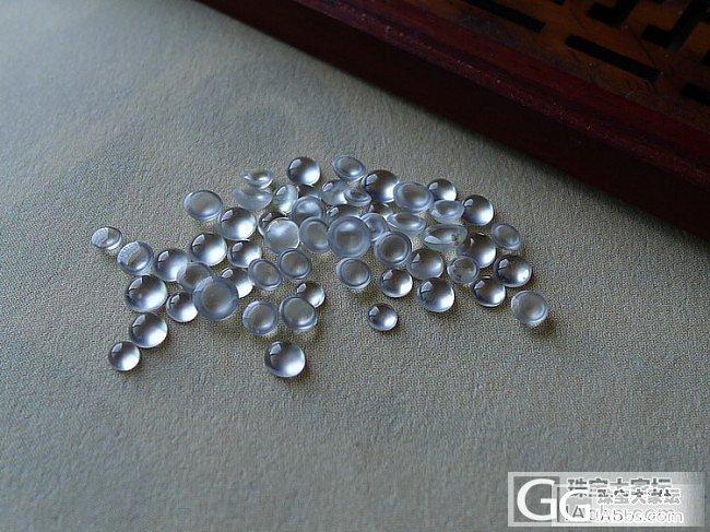 【十月】3.7-玻璃种蛋面55个,售...