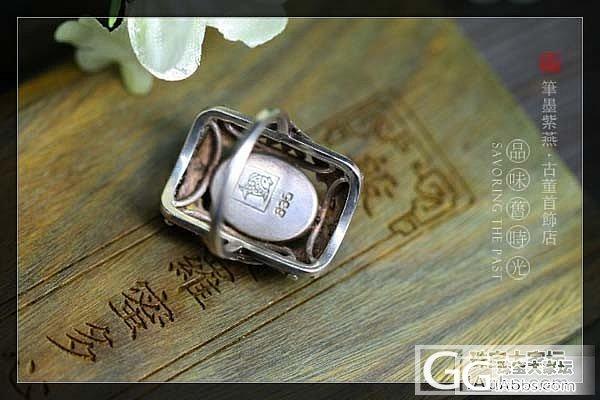 ★┋筆墨紫燕┋欧洲回流835老银镶嵌琥珀戒指 附证书_银