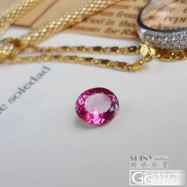 珊妮珠宝7月一批红碧玺底价清仓亏本处理合集(一),有不少不错的哦!_宝石