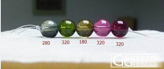 碧玺单珠7mm   8mm  近玻璃..._宝石