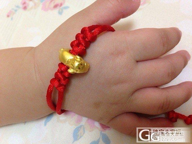 1克小马婴儿手绳送礼超好超划算_金