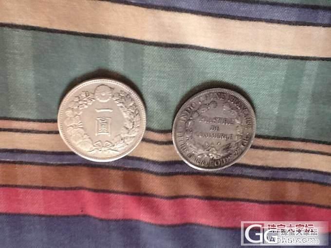新买的老银币,请大家估估价_纪念币老银