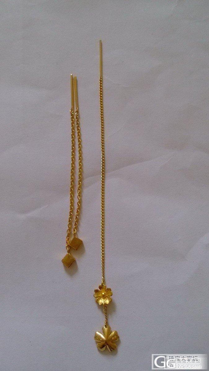 比较樱花耳线和金至尊耳线的粗细,为了升级,收68个闪,给闪必回_耳线金