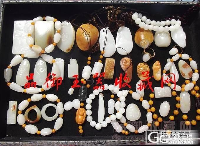 品御玉铺 7月部分新品集体照片,欢迎订购!_传统玉石