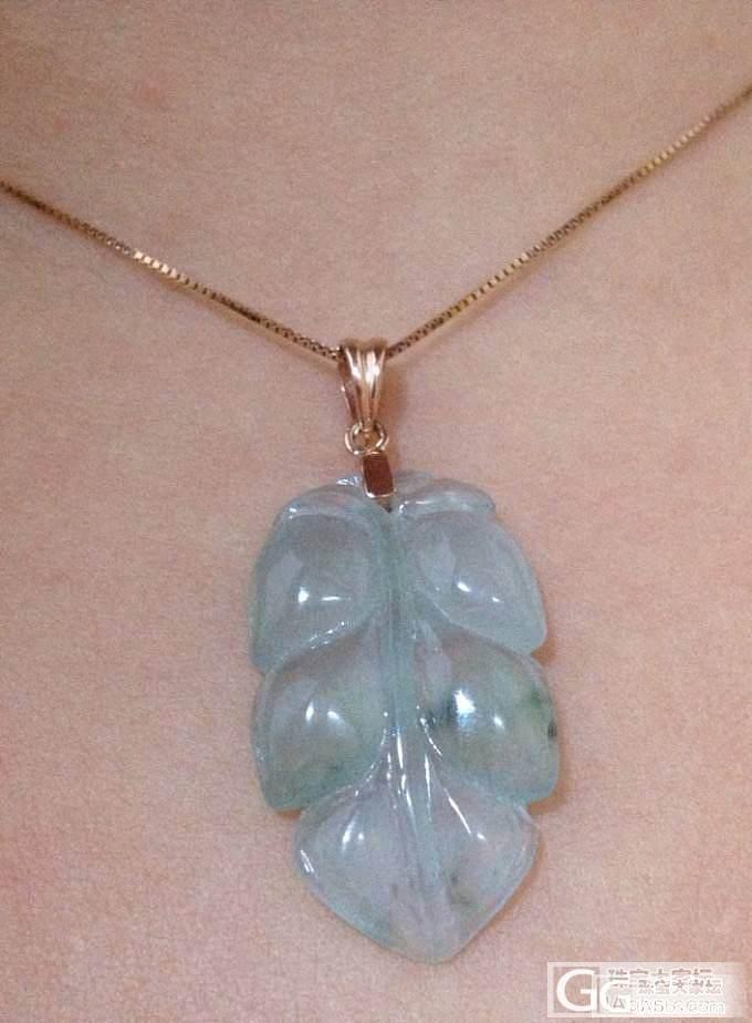转红宝配小钻和海水珠的吊坠、排戒一套\翡翠冰种飘绿小树叶一片,配玫瑰金扣头链子~_宝石