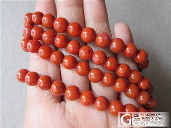 南红玛瑙 手链108珠子2700元_传统玉石