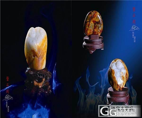 大家看看这些玉石图片,感觉不错的话就支持一下_珠宝
