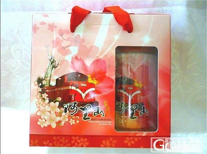 新茶上市 阿里山高山茶 特级礼盒 包邮 台湾高山茶 1提300克_品质生活