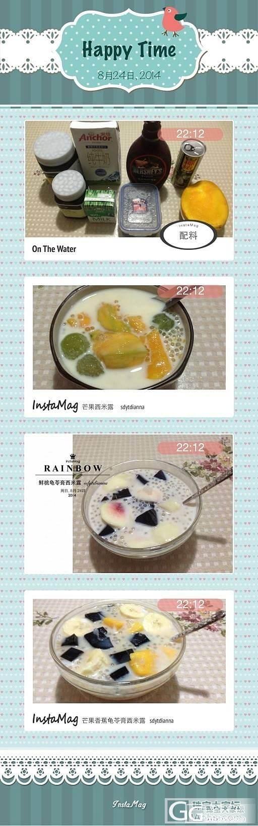 自制甜品_美食