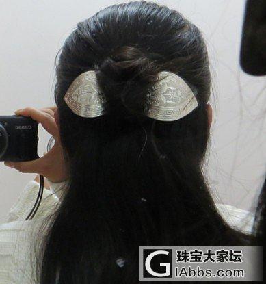 一款大爱的发簪和姐妹们分享_簪子银