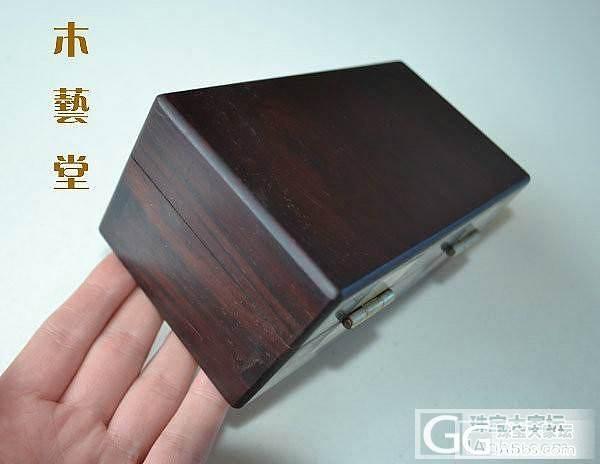 条纹乌木首饰盒   储物盒230元包邮哦_珠宝