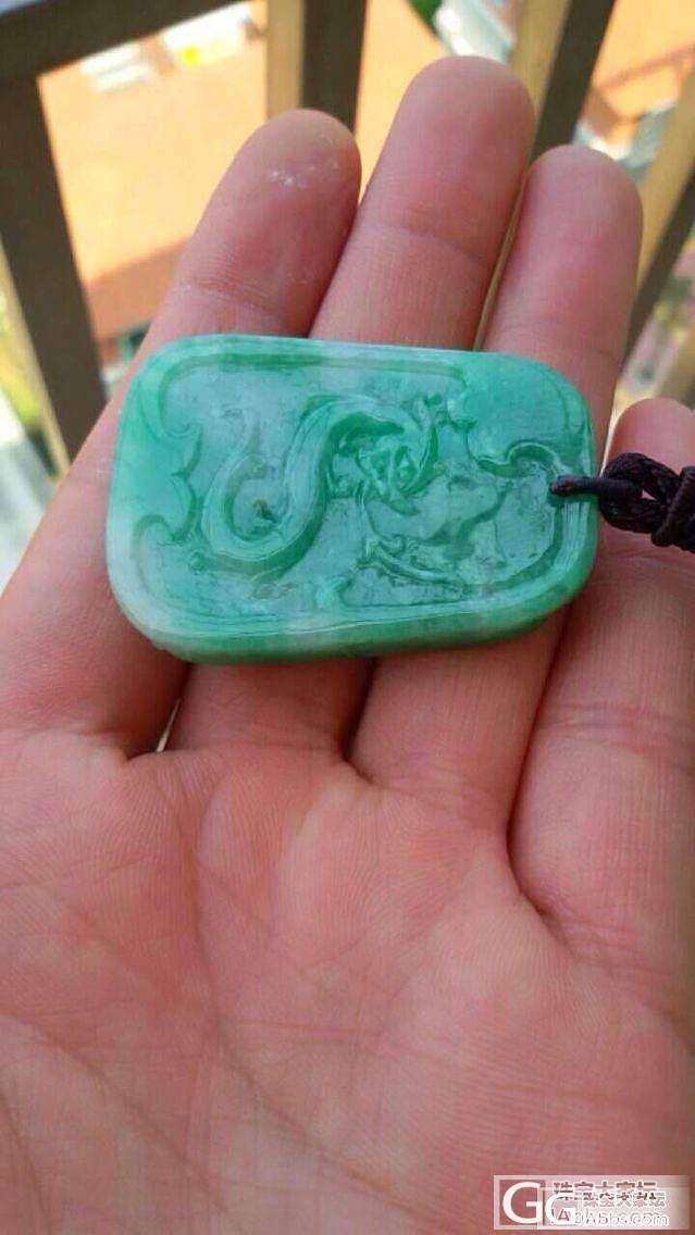 翡翠龙牌一块,这算阳绿吗、请估个价_翡翠