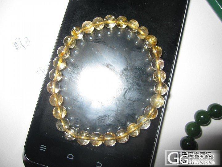 一些手链(因某种原因 暂时关贴 抱歉)_珠宝
