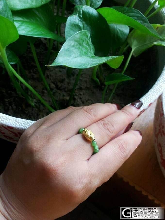 阿北家的链子做了项链,剩余的做了戒指..._碧玉