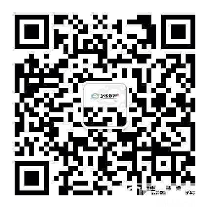 【玉缘雅轩】12月4日晚上20:20,限时大优惠_玉缘雅轩