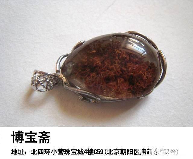红幽灵水晶_宝石