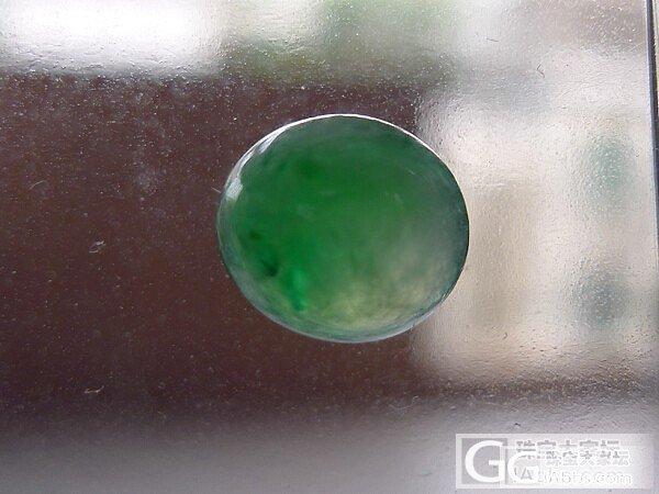 [玉翡翠阁】绿蛋面、紫如意、葫芦、福瓜等等_翡翠