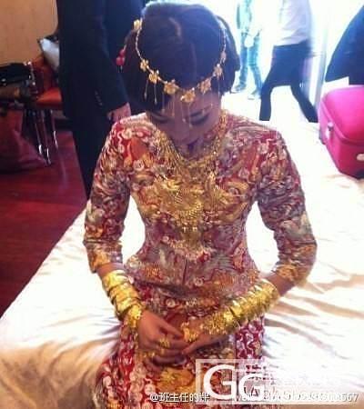 广东顺德新娘子的50只金手镯_金
