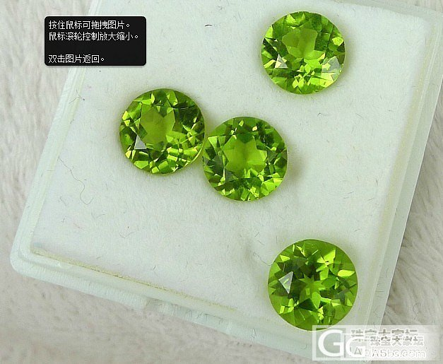 橄榄石 估价 是否值得入手_橄榄石刻面宝石