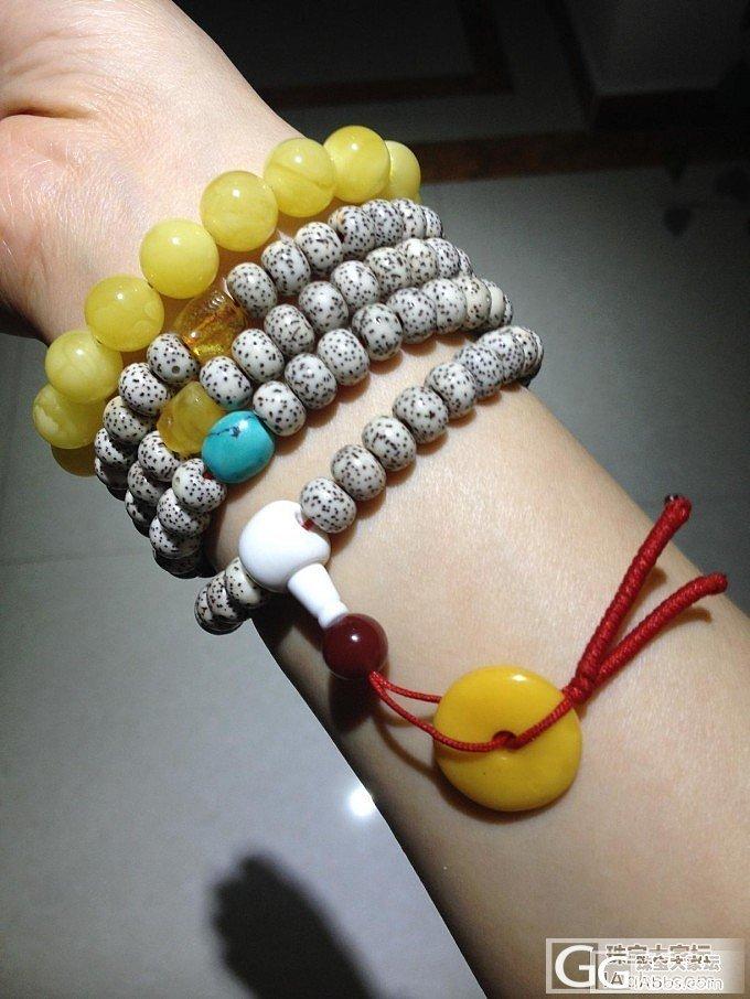 团购的星月DIY成品_珠宝