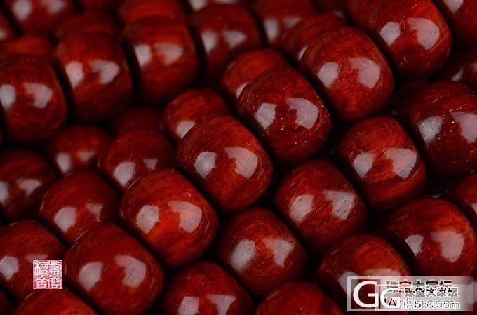 【泰衍堂•紫云檀舍】印度小叶紫檀老料 高密度 桶珠精品 108颗10*8mm 佛珠_文玩