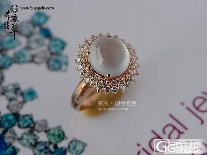 12月4布衣镶嵌设计成品戒指_布衣镶嵌