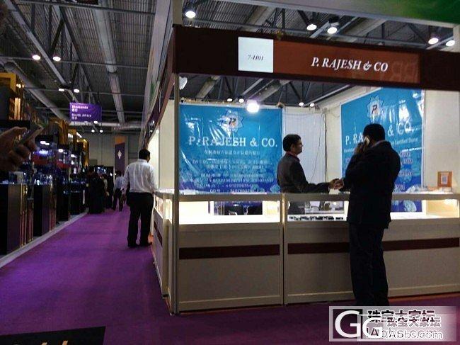 2015香港宝石展图片整理_宝石商圈刻面宝石