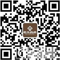 【爱玉翡翠】18K 冰种 飘绿荧光 福瓜_翡翠