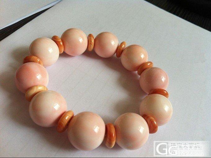 刚收到一条粉珊瑚贝手链,请大家鉴赏一下!_砗磲