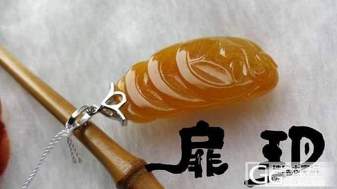 【无艳·扉玥】7.8.明黄巧色猴子金钱、冰种飘翠小花蕾_翡翠