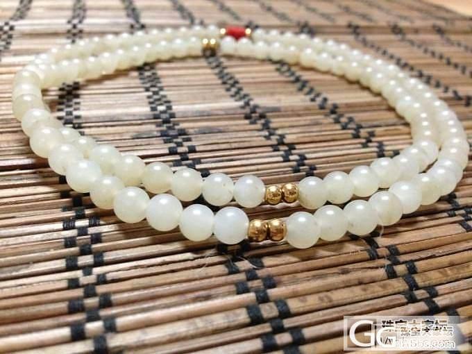 108珠和田玉籽料圆珠_传统玉石