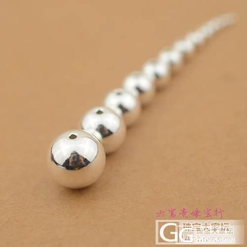 925纯银银珠,尺寸齐全,共13个尺寸选择,DIY必备_银