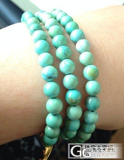 新买的绿松,看看品质怎么样呀_松石