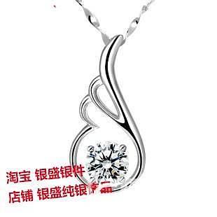淘宝 银盛纯银饰品 银盛银件家的银饰 无语了_珠宝