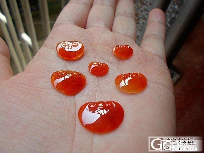 【阳美小佳碧玉】阳绿水滴,红翡金枝玉叶,橘红如意,高冰站佛_翡翠