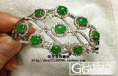【恒莹首饰镶嵌】18k绿蛋镶嵌手镯_镶嵌珠宝