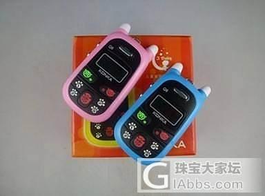 转三星I9008手机和儿童安全智能手机_珠宝