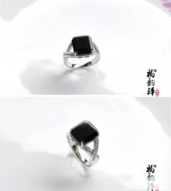 【福韵泽】浓墨含香精品 墨翠戒指女款 18K镶嵌_翡翠