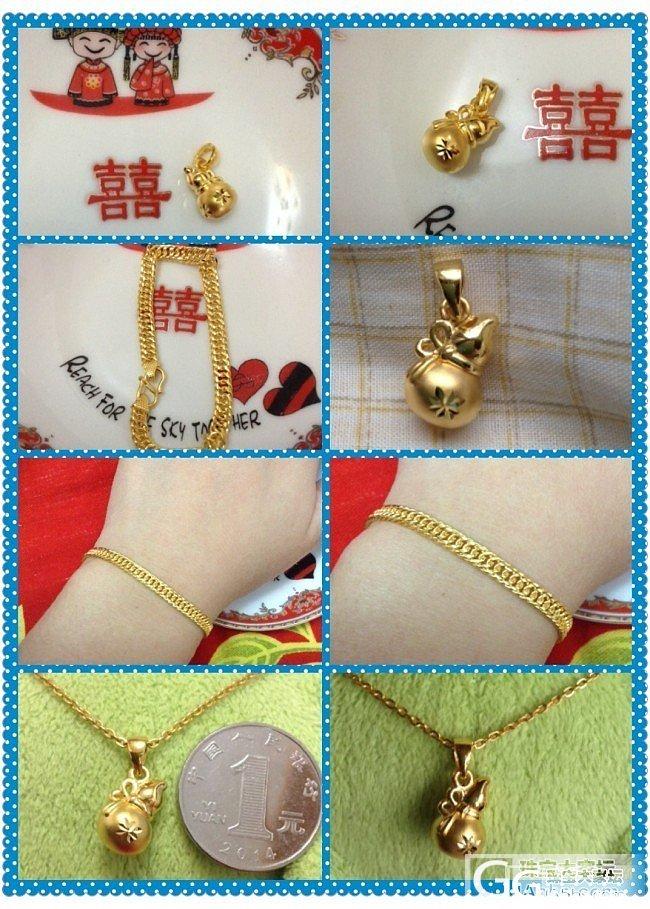 女人节礼物,老板手链,硬金葫芦—新增..._吊坠手链金