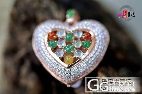 老坑三彩冰种翡翠爱心藏珠 可打开心形珍珠吊坠 嘎乌盒A货有证书_小凤眼菩提