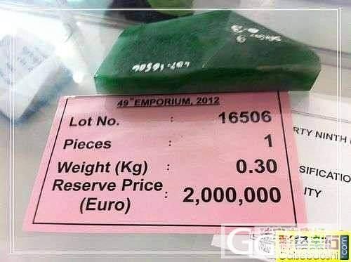 缅甸宝石交易惊心动魄_翡翠商圈