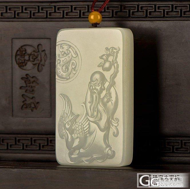 新疆和田玉黄皮白玉籽玉玉牌 寿星_传统玉石