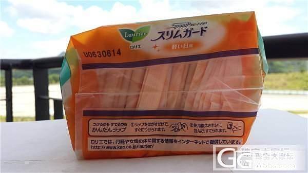 有看到姐妹找好用的姨妈巾噢,要不来团个日本本土采购空运回来的日本花王姨妈巾吧_珠宝