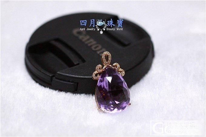 【四月珠宝】18K金、钻石镶嵌巴西紫..._宝石