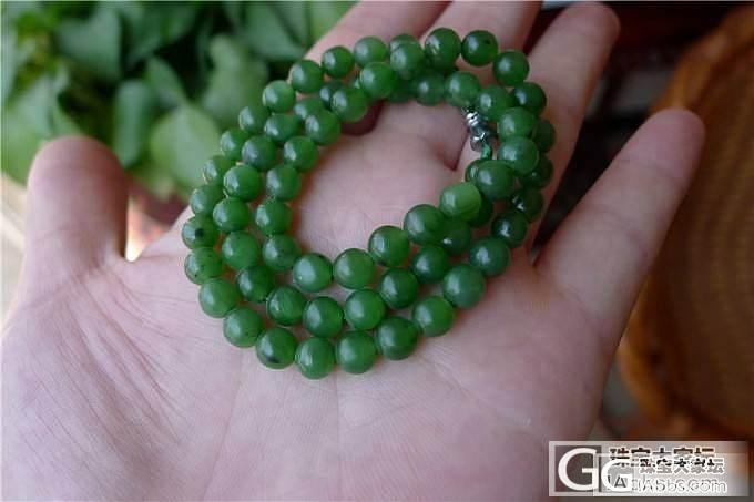 【玉玲珑】~8.25特惠精美碧玉珠链、和田糖料珠链...