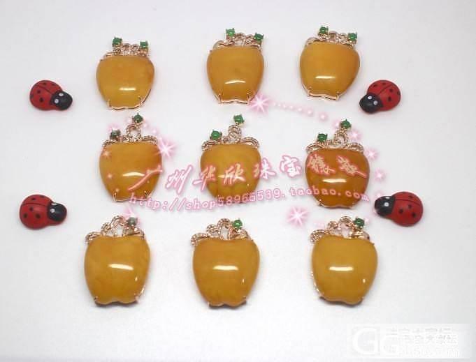 【华欣珠宝镶嵌】客人的九个小苹果_华欣珠宝镶嵌