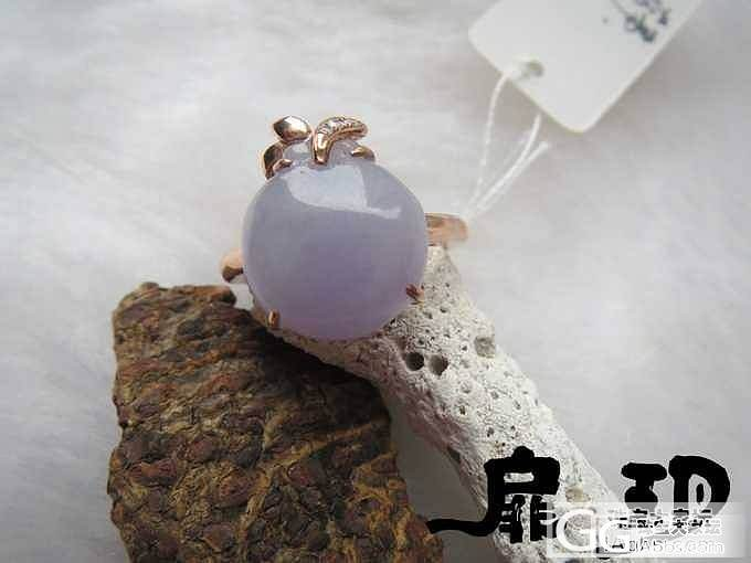 【无艳·扉玥】8.25.紫罗兰戒指及..._翡翠