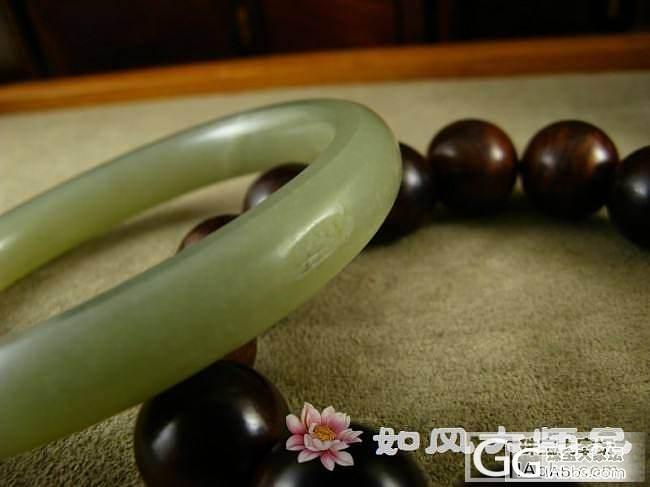 青籽--贵妃手镯,1686元包邮!_传统玉石
